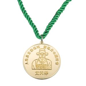 museum-celebrity-commemorative-coin-medal55501023709