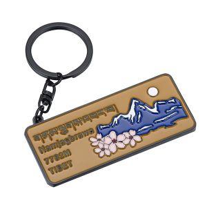 souvenir-key-chain-tourist-attraction09145571767